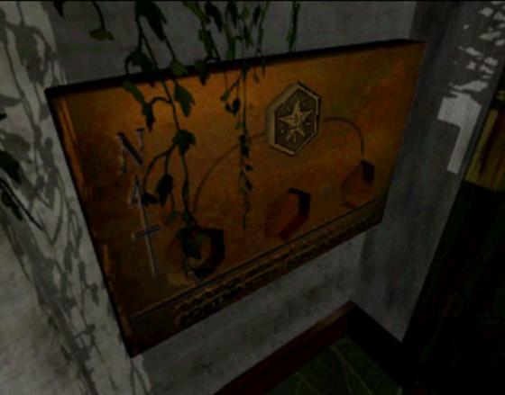 cette porte mène vers le jardin peut assez vite être vue dans le jeu. Vous comprenez tout de suite qu'il va falloir du temps avant de savoir ce qu'il y a derrière, de quoi fantasmer sur la suite de l'aventure